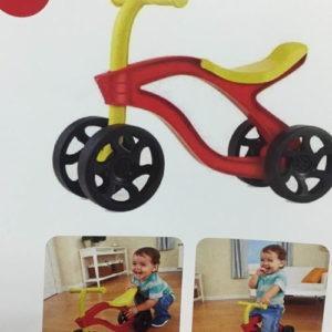 אופני איזון.jpg