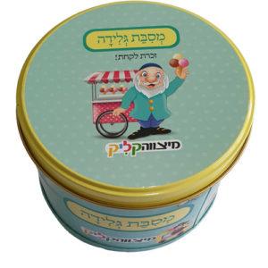 מסיבת גלידה 1.jpg