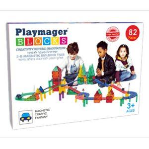 מפעל הפורמטיםplaymager82.jpg