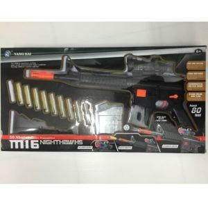 רובה כדורי גלי.jpg