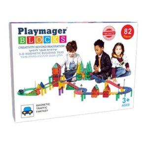 Playmager.jpg
