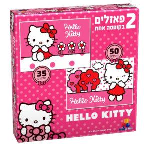 הלו קיטי 2 בקופסה