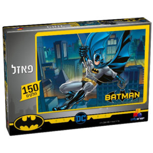 פאזל באטמן 150