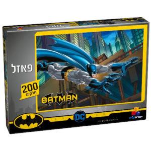פאזל באטמן 200