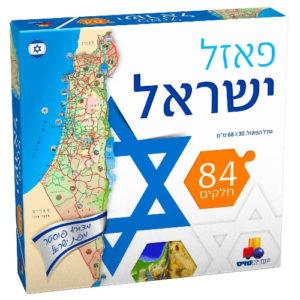 פאזל ישראל עברית