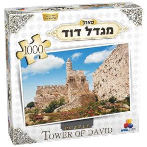 פאזל מגדל דוד 1000