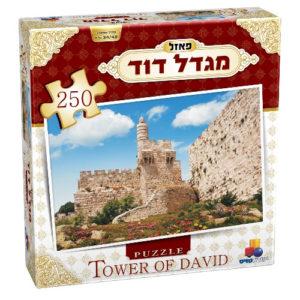 פאזל מגדל דוד 250