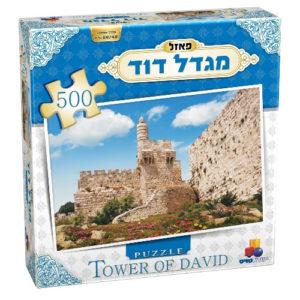 פאזל מגדל דוד 500
