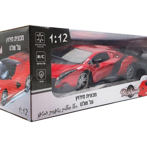 ביזי ספיד מכונית מירוץ על שלט עם סוללות נטענות 112