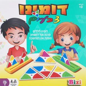 משחק דומינו צבעים!!