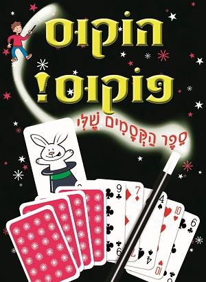 Book0044