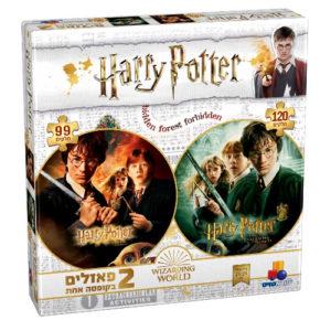 הארי פוטר 2 בקופסה.jpg